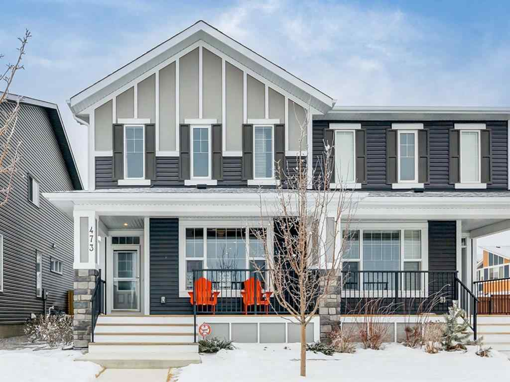 MLS® # A1063597 - 473 Midtown Parkway SW in Midtown Airdrie, Residential Open Houses