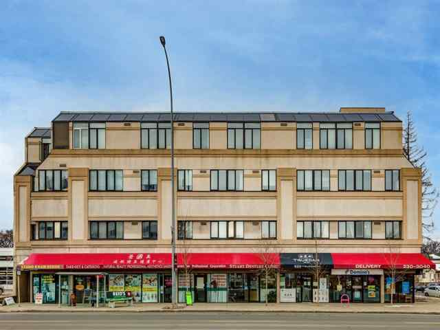 Unit-201-103 10 Avenue NW in Crescent Heights Calgary MLS® #A1062296