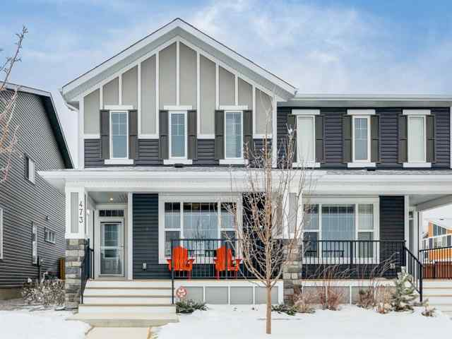 473 Midtown Parkway SW in Midtown Airdrie MLS® #A1063597