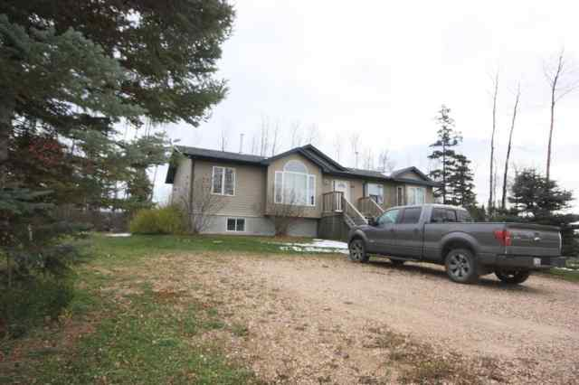 118 Hilyard Crescent  in  Anzac MLS® #FM0188642