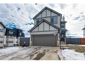 Evergreen Real Estate listing at 112 Everglen Ri Sw, Calgary MLS® C4107004