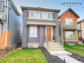 Mahogany Calgary Detached Foreclosures