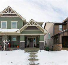 1448 Legacy Ci Se, Calgary, Attached homes
