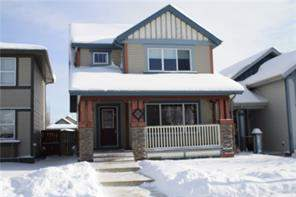 226 Sagewood Gd Sw, Airdrie, Sagewood Detached