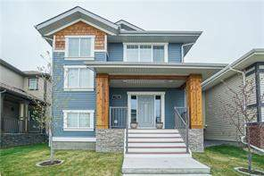 2587 Reunion Sq Nw, Airdrie