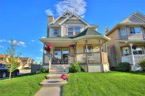 125 Evermeadow Mr Sw, Calgary  T2Y 4W6 Evergreen