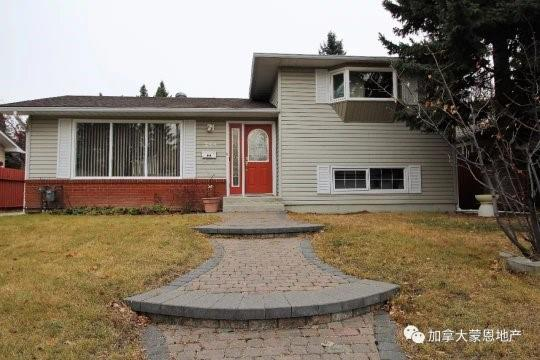 244 Oakhill PL Sw, Calgary, Oakridge real estate, Detached Oakridge homes for sale