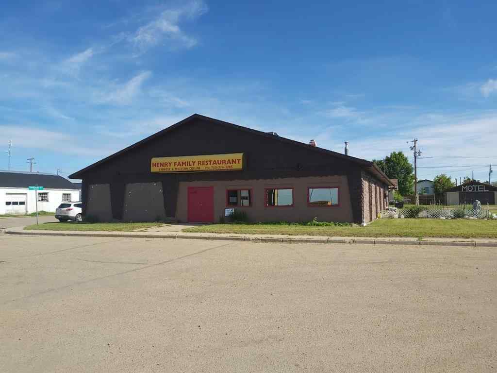 MLS® #A1007710 - 4818 50 Avenue  in Daysland Daysland, Commercial Open Houses