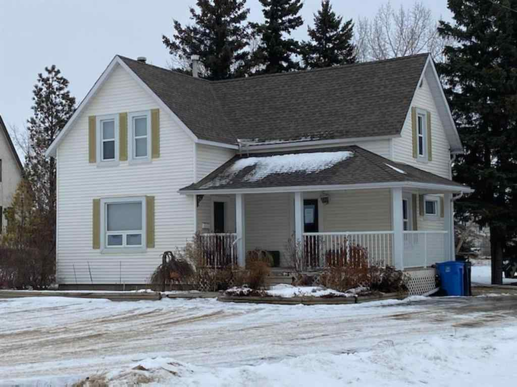 MLS® # A1051946 - 508  5 Avenue  in NONE Beaverlodge, Commercial Open Houses