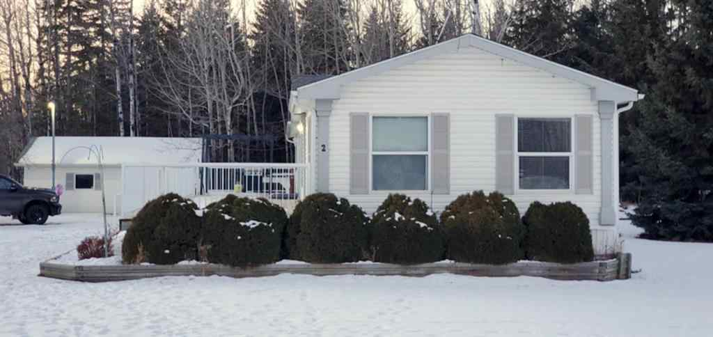 MLS® #A1061885 - 6 660022 Range Rd 225.5   in NONE Athabasca, Residential Open Houses