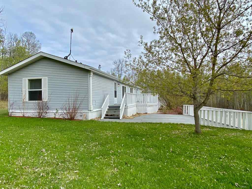 MLS® # A1066429 - 85 Poplar Drive  in NONE Athabasca, Residential Open Houses