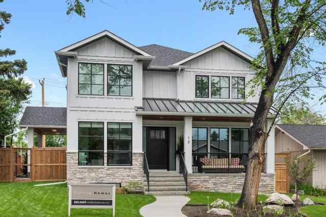 12 Laxton Place SW in North Glenmore Park Calgary MLS® #A1035037