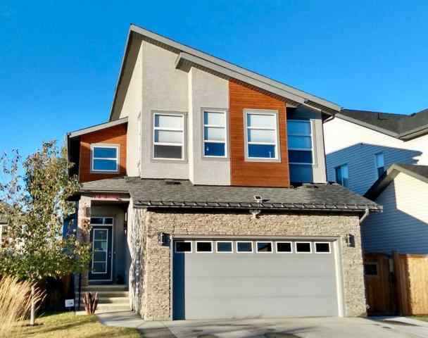 Montrose real estate 1617 Montgomery  Close SE in Montrose High River