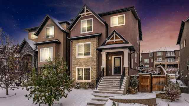 53 ASPENSHIRE Close SW in Aspen Woods Calgary MLS® #A1044546