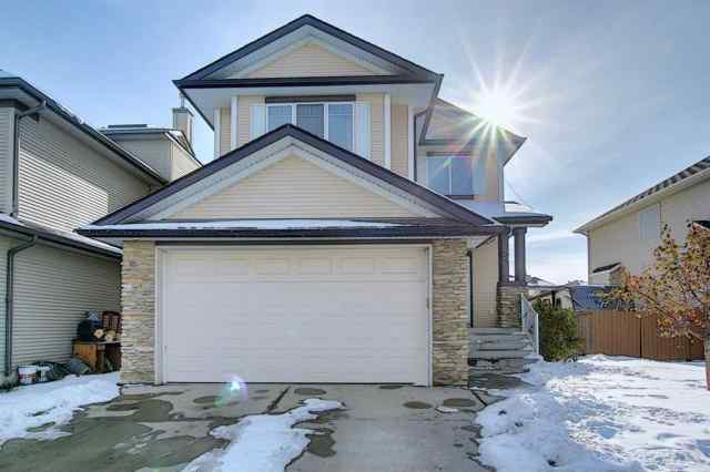 Evanston real estate 23 Evanscove Heights NW in Evanston Calgary
