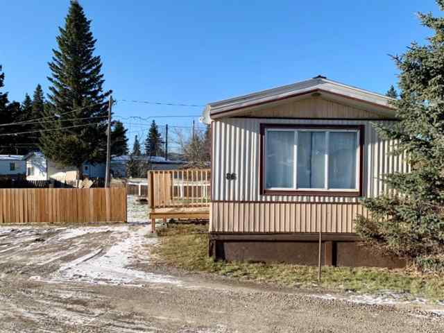 MLS® #A1048651 86, 133 Jarvis   Street T7V 1R4 Hinton