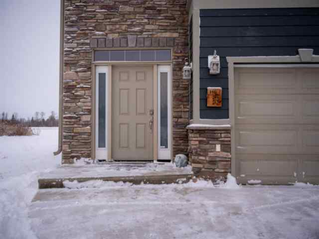 MLS® #A1061076 5501D Poplar Lane  T9S 0A9 Athabasca