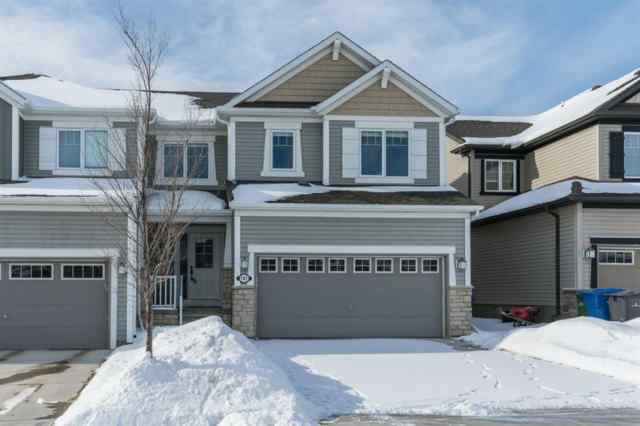 141 Shoreline Vista  T1X 0T3 Chestermere