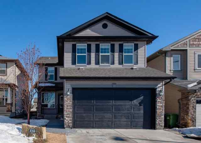370 Coopers Drive SW in Morningside Airdrie MLS® #A1072666