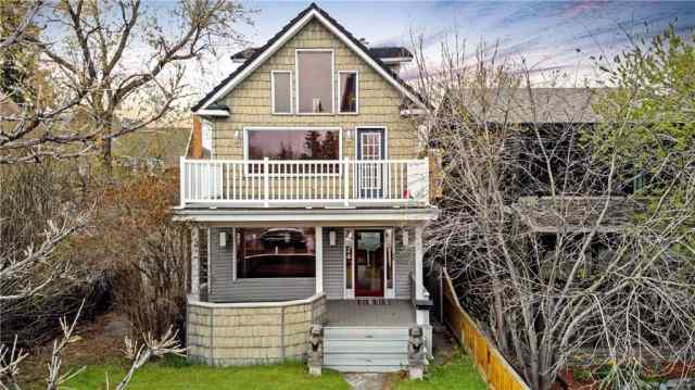 1224 MEMORIAL Drive Northwest in  Calgary MLS® #C4296191