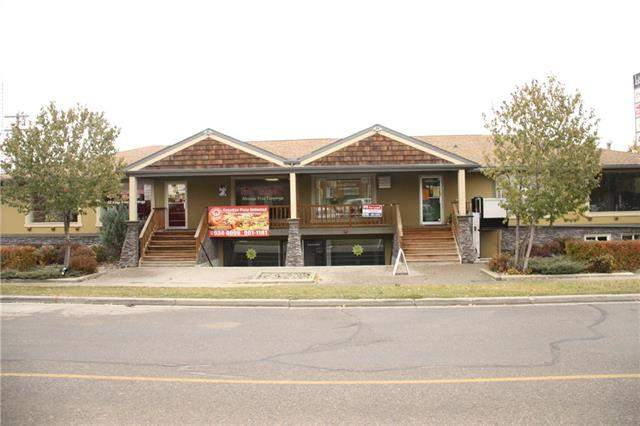 #c D 419 Second St in Downtown_Strathmore Strathmore MLS® #C4201400